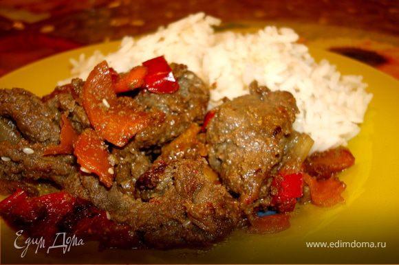 Подавать мясо с рисом или как самостоятельное блюдо…