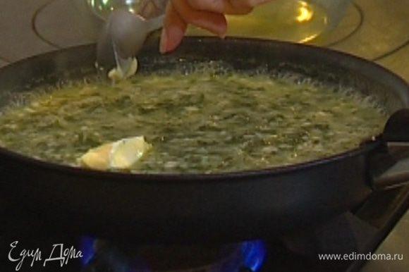Когда почти вся жидкость выпарится, добавить 1 ч. ложку сливочного масла и лимонную цедру, посолить, поперчить.