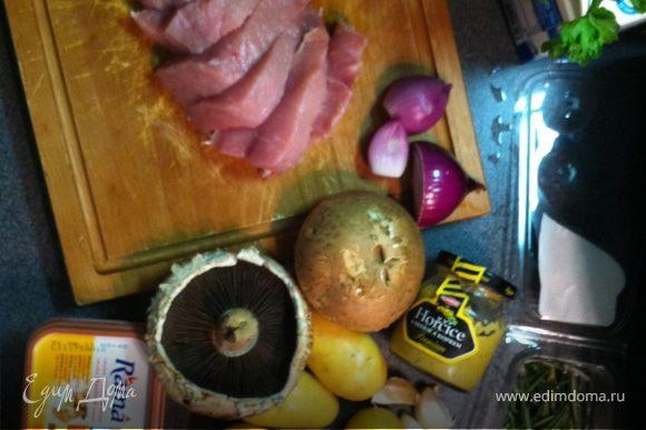 после рыбы, которую почему-то не оценили (наверное, сочетание не понравилось), решил приготовить простое и очень вкусное блюдо.