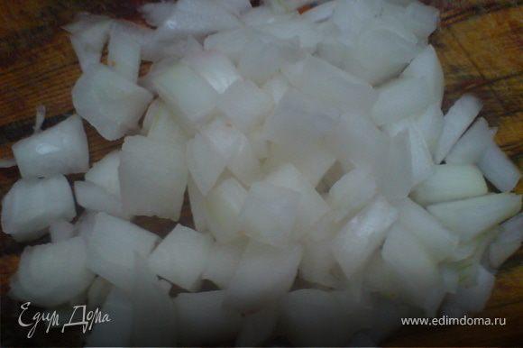 нарезать лук кубиками