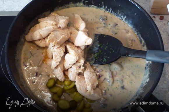 Огурцы мелко нарезать, вместе с индейкой добавить в соус, перемешать.