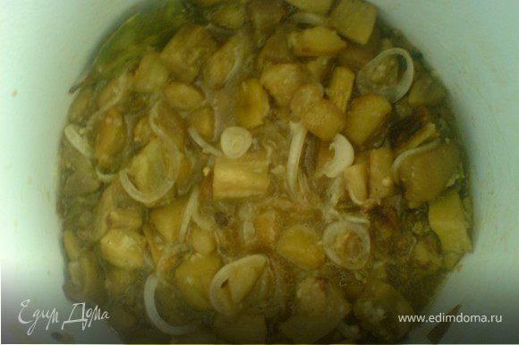 добавить маринад,накрыть и поставить в холод на 1 час.