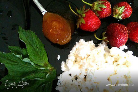 Отложить в сторону пару ягод клубники и пару листочков мяты для украшения! Все компоненты поместите в блендер и хорошенько взбейте!