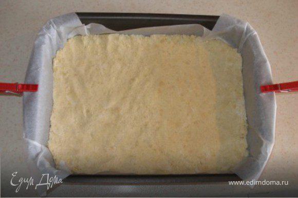 Выкладываем тесто в форму, прижимая руками. Форму предварительно застелить пергаментом. На 30 мин тесто ставим в морозильник, после чего сразу на 20 мин в духовку (при 180С).