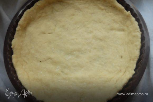"""Форму для выпечки (у меня диаметром примерно 25 см.) смазать маслом. Тесто раскатать, выложить в форму так, чтобы образовались достаточно высокие бортики. ***Признаюсь, терпеть не могу раскатывать тесто, а потом еще и скалку отмывать:))) Я придаю тесту форму небольшой лепешки, укладываю его в форму, и прямо на месте """"растягиваю"""", приминая ладонями. Технология, может, и не продвинутая, но мне нравится:)***"""