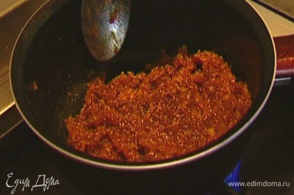 Выложить измельченный инжир в небольшую кастрюлю, посолить и, помешивая, прогревать на небольшом огне 5 минут.