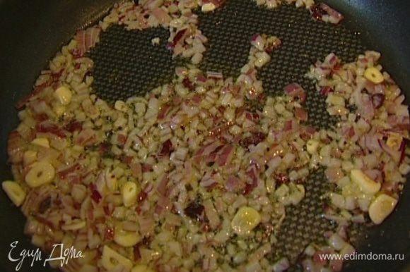 Разогреть в тяжелой сковороде 1 ст. ложку оливкового масла и, периодически помешивая, обжарить лук и чеснок.