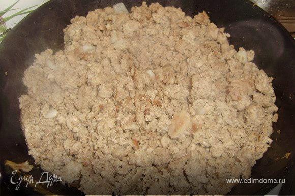 Обжариваем куриный фарш вместе с мело нарезанным репчатым луком, солим, перчим и добавляем специи...