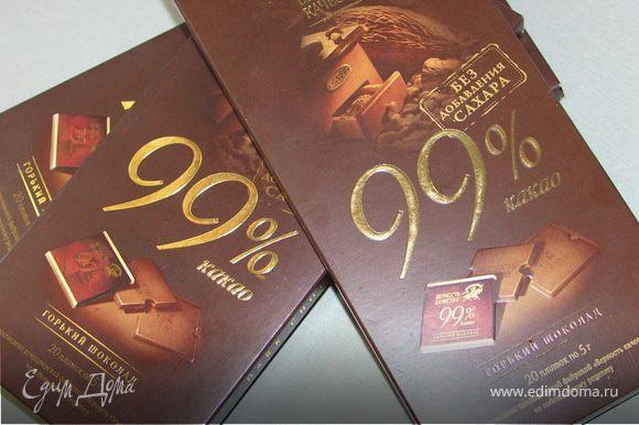 Шоколад лучше всего использовать качественный и с высоким содержанием какао.
