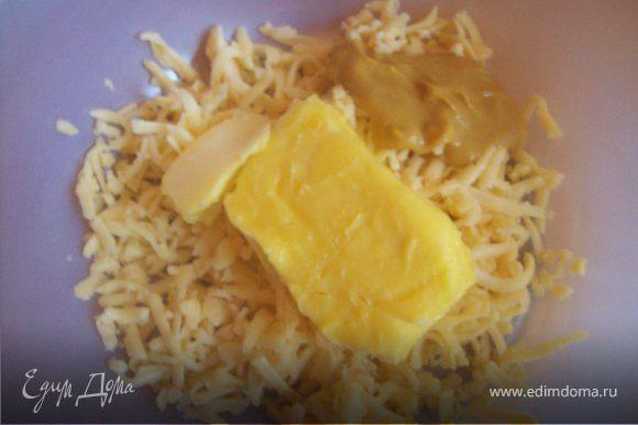 Добавьте к рыбе, натертый на крупной терке сыр, размегченное сливочное масло, горчицу и соль