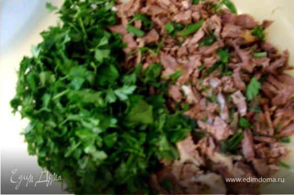 Мясо нарезать мелко, добавить к нему зелень любую какую вы любите. И тут я задумалась а не будет ли мой пирог сухим?