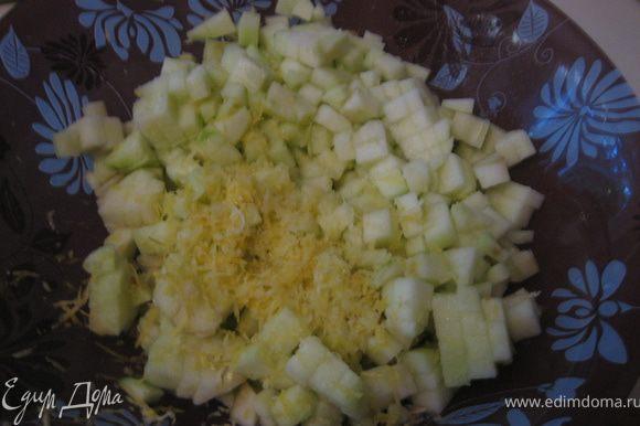 Удалить из яблок семечки, очистить от кожуры и нарезать кубиками. Сбрызнуть лимонным соком, чтобы не потемнели. Лимонную цедру натереть на терке.