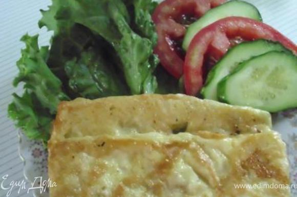 Подавать на листе салата со свежими овощами.