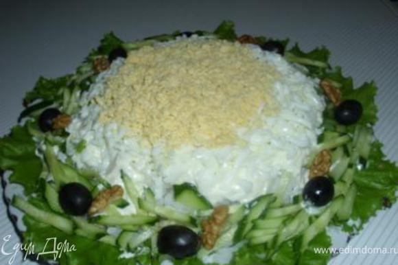 """Украсить маслинами и грецкими орехами. Можно сервировать порционно, а можно как у меня, на большом блюде. В этом случае при """"раздаче"""" я пользуюсь лопаткой для торта и выкладываю порцию на листике салата."""