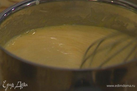 Молоко подогреть (ни в коем случае не кипятить!) и, постоянно помешивая, ввести в него желтки с сахаром.
