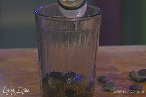Приготовить маринад, соединив оливковое масло, чеснок, кориандр, мускатный орех, винный уксус, сухой перец чили, щепотку соли.