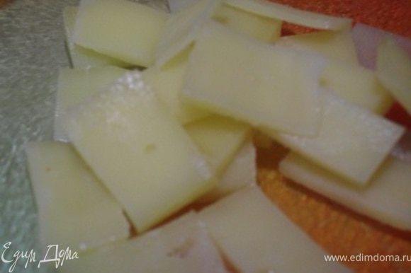 Сыр порезать на небольшие кусочки, можно потереть на терке.