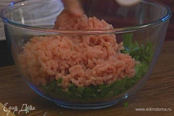 Добавить к мясу измельченную зелень, чеснок, щепотку соли и перца. Тщательно перемешать начинку.