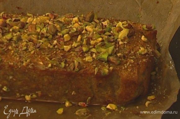 Полить готовый пирог лимонным сиропом, присыпать сверху фисташками.