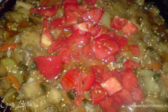в конце добавить помидор,предварительно,очищенный и мелко нарезанный и тушить ещё 10 минут