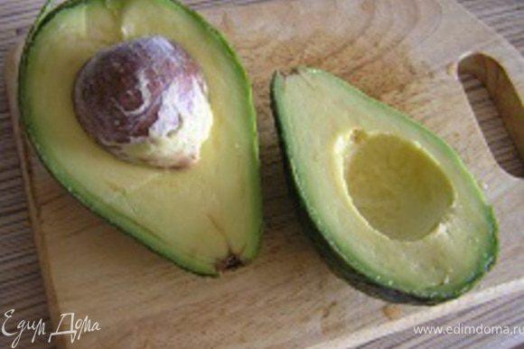 Авокадо разрезать пополам, удалить косточку,