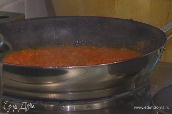 Помидоры выложить в сковороду, посолить, поперчить и прогревать на медленном огне около 10 минут, пока не получится довольно густой соус.