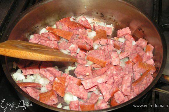 На сковороде с оливковым маслом обжарить сначала лук, колбасу и перец...