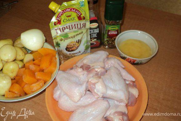 Приготовить продукты согласно списка.