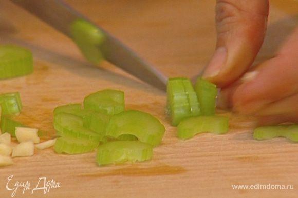 Сельдерей порезать маленькими кусочками.