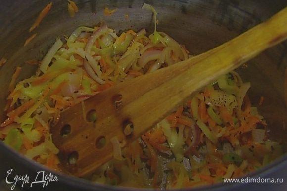 Добавить сладкий перец, тимьян, лавровый лист, тмин, щепотку соли и перца и тушить еще несколько минут до мягкости овощей.