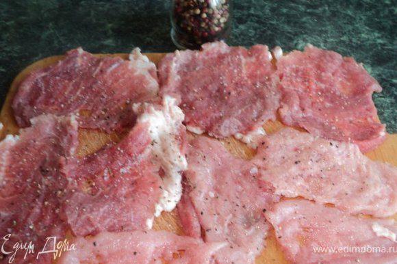 Свинину нарезать на небольшие отбивные толщиной не более 7-8мм, хорошо отбить, посолить, посыпать перцем.