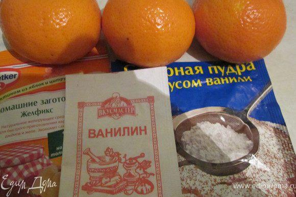 Набор продуктов для соуса: