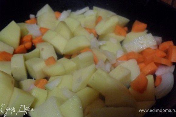 Картофель порезать крупным кубиком, морковь мелким кубиком, лук измельчить.Обжарить овощи на растит.масле около 5 минут, периодически помешивая.