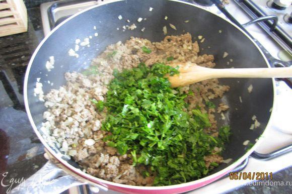 Фарш обжарить 10 минут на оливковом масле, затем добавить нарезанный лук, жарить еще 10 минут. Добавить нарезанную петрушку, соль, специи.