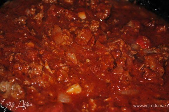 Добавить томаты и еще потушить 10 - 15 минут.