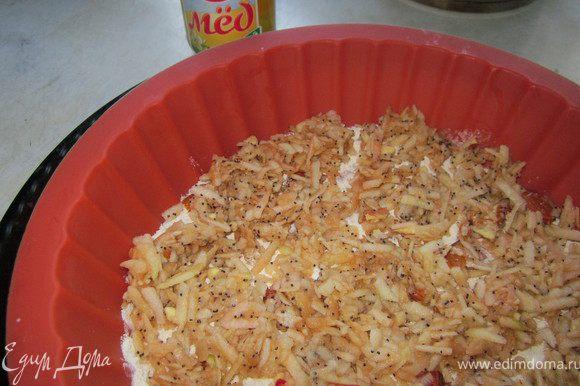 Насыпать ровным слоем на дно несколько ложек сухой смеси, сверху выложить такое же количество тертых яблок, полить слегка медом. Повторять слои. Последний слой сухая смесь, посыпать слегка. Верхний слой не должен быть слишком толстым,а то будет жесткая корочка.