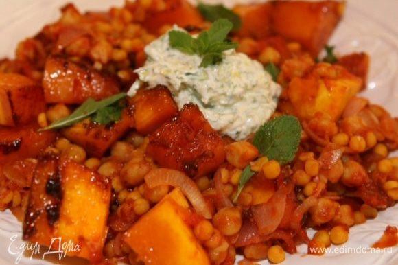 Выложить на блюдо горох, затем тыкву, полить сверху соусом из простокваши и трав, присыпать мятой и подавать.