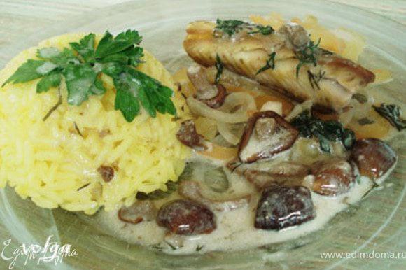 Сварить рис с шафраном.Теперь можно гарнировать блюдо. Рис переложить в форму или кондитерское кольцо. На овощную подушку положить рыбу и полить теплым грибным соусом.