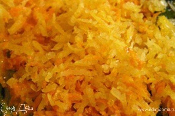 Натереть цедру и выжать сок из лайма и апельсина; отставить в сторону апельсиновый сок.