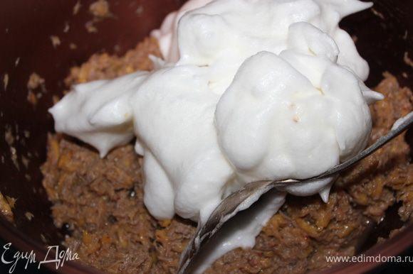 Соединить белки с персиково-мясной массой.