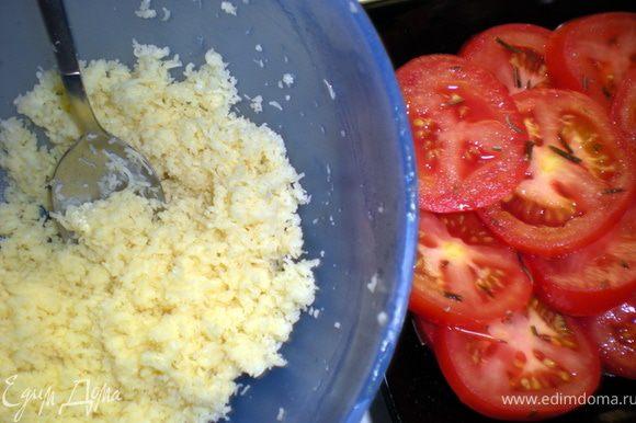 Тем временем растереть сыр рикотта(у меня тертый сулугуни) с 1 стол.ложкой оливкового масла.Посолить,поперчить(сулугуни солить нет необходимости)Помидоры нарезать кружками,посыпать розмарином.
