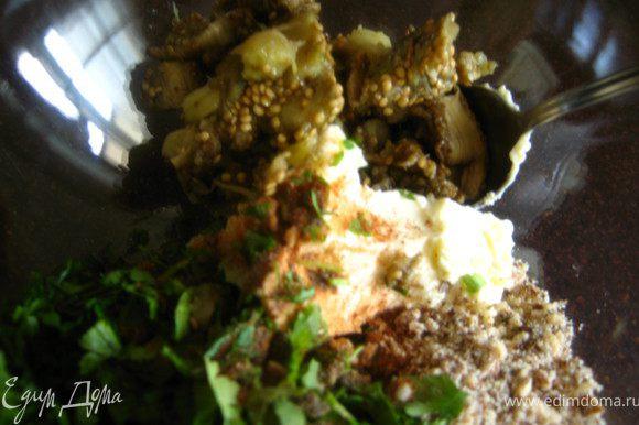 Орехи мелко порезать или истолочь в ступке.Соединить мякоть баклажан, орехи, сыр, зелень(мелко нарезанную),мускатный орех и черный перец.