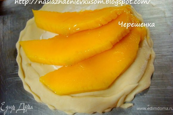 ...манго…