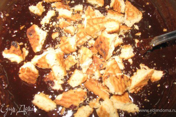 Несколько печенюшек разломать на небольшие кусочки и вмешать в шоколадную массу (для того, чтобы в пирожных встречались кусочки печенья покрупнее)