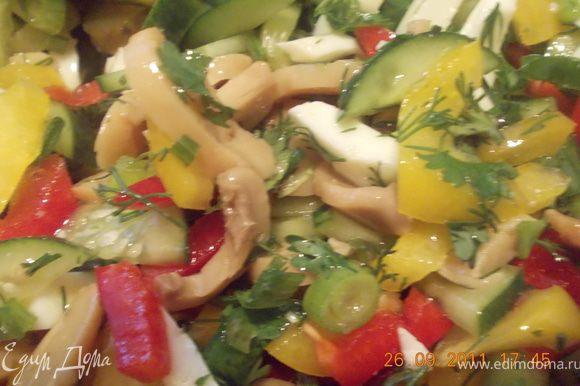 добавляем рубленую зелень, грибы, заправляем маслом, у меня было оливковое. Красота!
