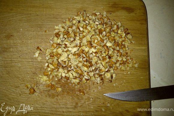 Орехи порезать не очень мелко.