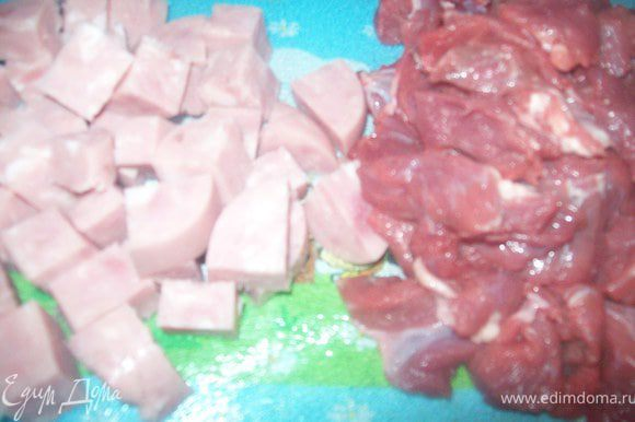говядину и ветчину порезать кубиками примерно 2 на 2. только учтите, что мясо сильно ужарится))..так что можно резать чуть крупнее. Ветчину можно заменить на карбонат, копченую рульку и т.д.