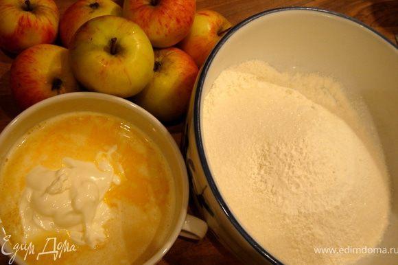 Растопить сливочное масло и смешать его со сметаной.Соединить сухие ингредиенты с масляной смесью.Замесить тесто и убрать его в холодильник на 1 час.