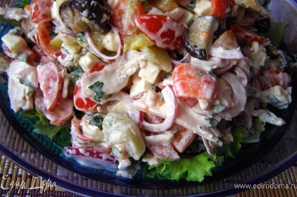 На дно плоской широкой чаши выложить подушку рваных руками салатных листьев. В глубокой чаше все составляющие салата перемешать с заправкой, выложить на салатные листья. Подавать тотчас.