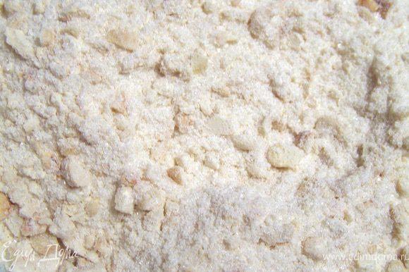 Сахар смешиваем с мукой, добавляем остывшие порубленные орехи.